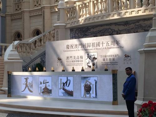 老北京城紫檀雕刻展