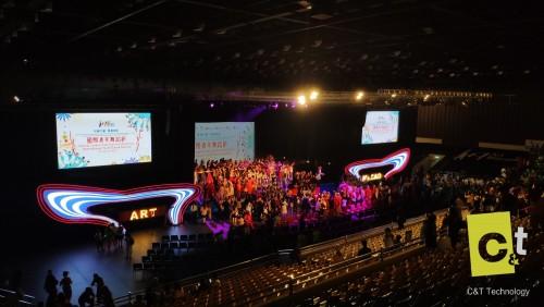 2019國際青年舞蹈節