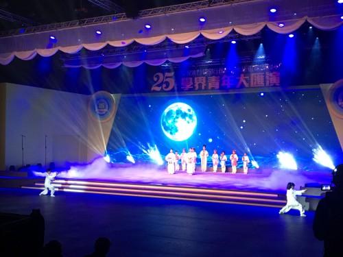 慶祝澳門特別行政區基本法頒佈25周年 學界青年大匯演